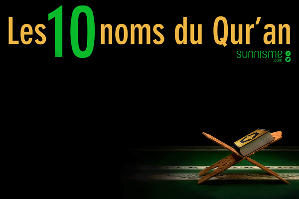 10nomsQuran