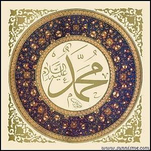 muhammad_alayhi_s-salam