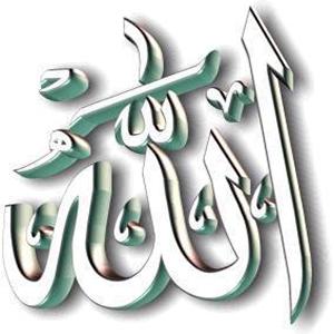 Allah5