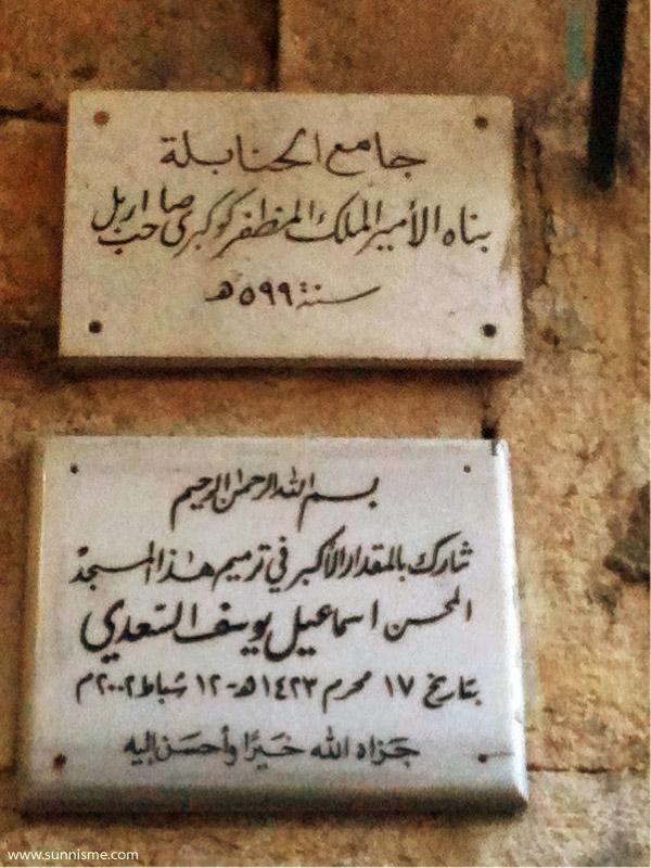 Photos-MosqueesMosqu-es-Syrie_0455a
