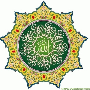 Allah-reesize-copie-1