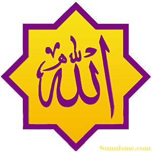 AllahTafsir