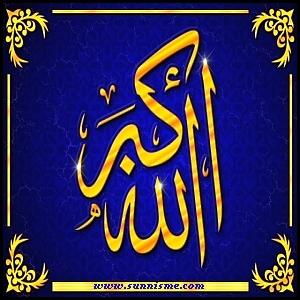 Name_of_Allah