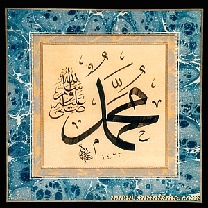muhammad-reesize-copie-1
