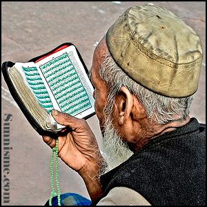 Site de rencontre avec des hommes convertis a l'islam