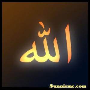 Allah Taala