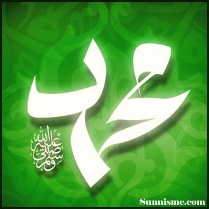 prophet_muhammad