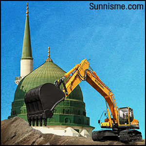 Destuction_Dome