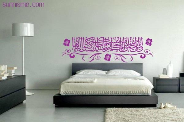 Sticker_Islam