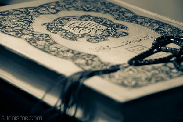 Quran_Paix