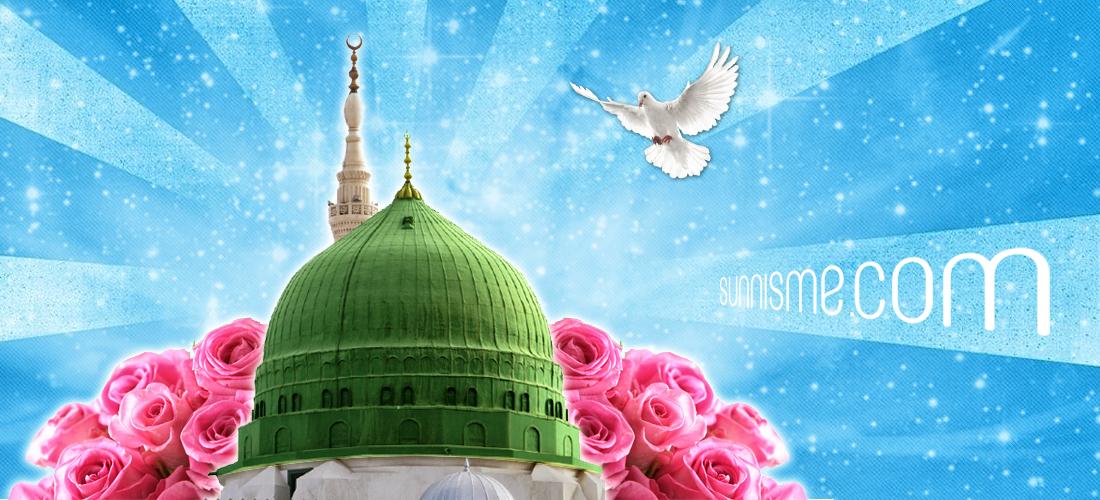 As-salamou 'alaykoum et bienvenue sur le site de l'Islam Sunnite Authentique