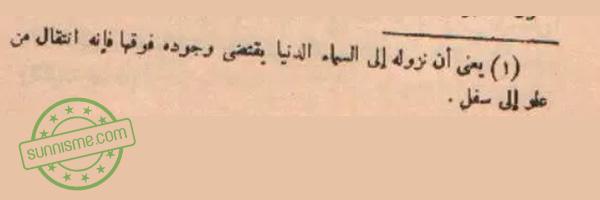 Allâh_bouge