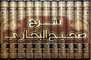 boukhary_ibn_battal