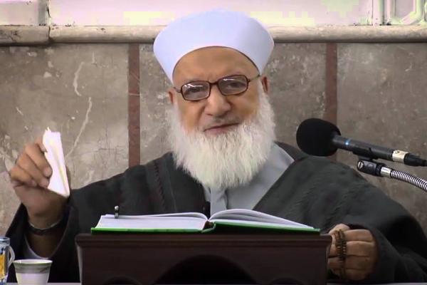 Sheykh Rajab Deeb