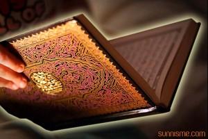 L'excellence par le Coran