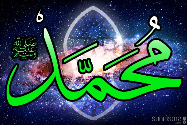 Aperçu de la Réalité Muhammadienne