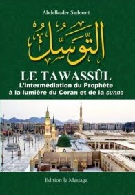 Tawassul Sadouni